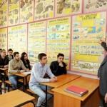 Təfəkkür Universiteti