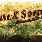 Nar & Sharab
