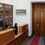 Prezident Kitabxanası