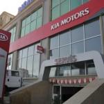 KIA Motors – 2