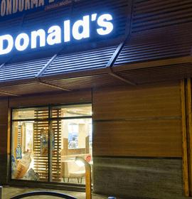 McDonalds Gənclik