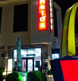McDonalds Nərimanov