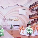 Movida Plaza şadlıq sarayı