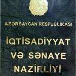 Azərbaycan Respublikasının İqtisadiyyat və Sənaye Nazirliyi