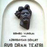 Azərbaycan Dövlət Rus Dram Teatrı