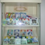 Respublika Uşaq Kitabxanası
