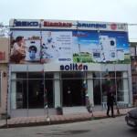 Soliton – Şəmkir