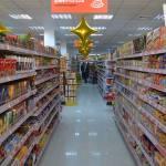 Neptun Supermarket N.Nərimanov