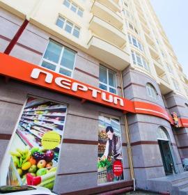 Neptun Supermarket Xətai