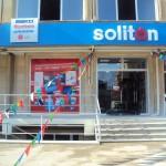 Soliton – Xırdalan