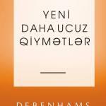 Debenhams Azerbaijan
