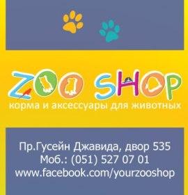 ZOO SHOP
