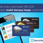 Bank of Baku  «Nəsimi» filialı
