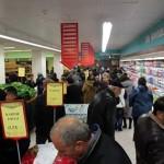 Araz Market Ağa Nemətulla
