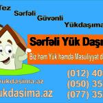 Sərfəli Yük Daşıma