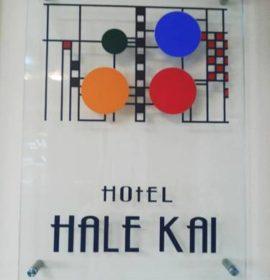 Hale Kai Hotel Baku