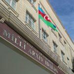 Azərbaycan Respublikasının Milli Arxiv İdarəsi