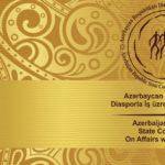 Azərbaycan Respublikasının Diasporla İş üzrə Dövlət Komitəsi