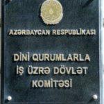 A.R. Dini Qurumlarla İş üzrə Dövlət Komitəsi