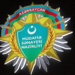 Müdafiə Sənayesi Nazirliyi