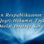 Prezident yanında Qeyri-Hökumət Təşkilatlarına Dövlət Dəstəyi Şurası