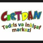 Cırtdan Tədris və İnkişaf Mərkəzi