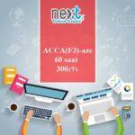 Next Tuition Centre