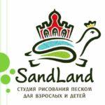 SandLand Azerbaijan