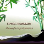 LOTOS HEALTH & SPA