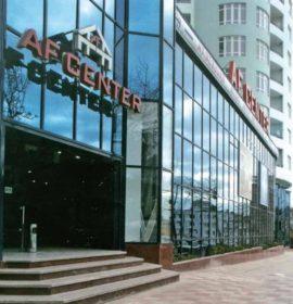 AF CENTER Ticarət Mərkəzi