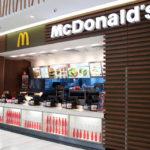 McDonalds 28May