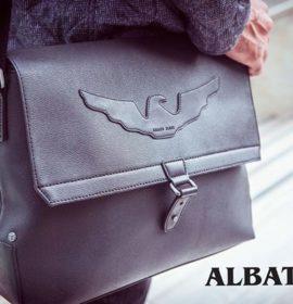 Albatros Atatürk filialı