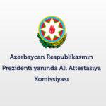 Ali Attestasiya Komissiyası